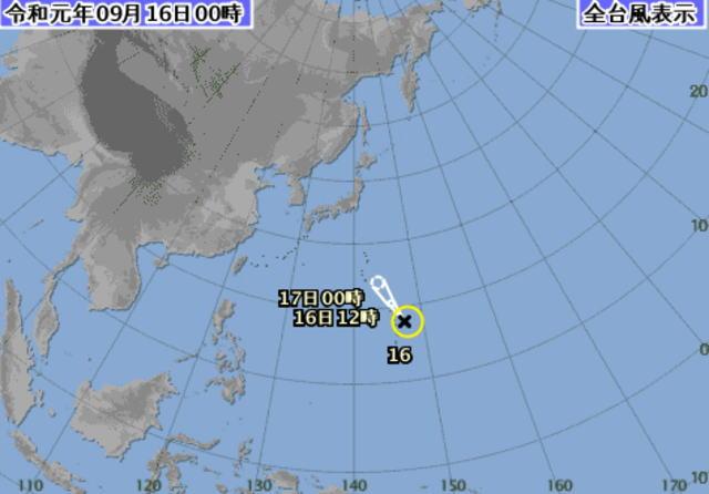 16 最新 号 情報 台風